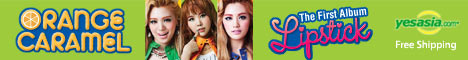 Orange Caramel Vol. 1 - Lipstick