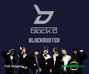 Block B Vol. 1 - Blockbuster (Special Limited Edition)