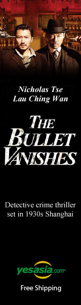 The Bullet Vanishes (2012) (Blu-ray) (Hong Kong Version)