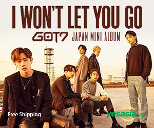 I WON'T LET YOU GO (ALBUM + DVD) (Japan Version)