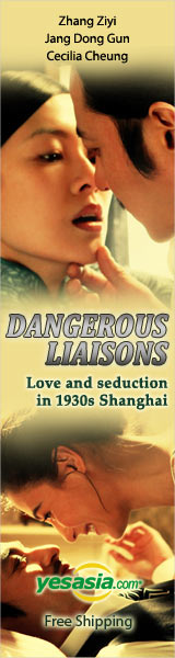 Dangerous Liaisons (2012) (Blu-ray) (Hong Kong Version)