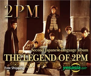 LEGEND OF 2PM (Jacket A)(ALBUM+DVD)(First Press Limited Edition)(Japan Version)