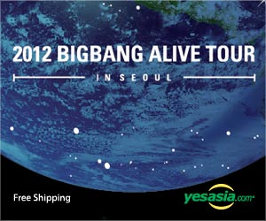 2012 Big Bang Live Concert [Alive Tour in Seoul] (DVD) (2-Disc) (Korea Version) + Poster in Tube