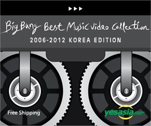 Big Bang Best Music Video Collection 2006 - 2012 - Korea Edition - (2DVD + Poster in Tube) (Korea Version)