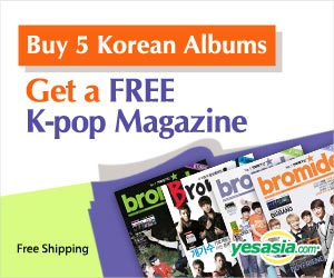 Buy 5 Korean Albums Get a FREE K-pop Magazine