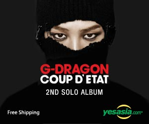 G-Dragon Vol. 2 - COUP D'ETAT (Black Version) + Photo Card (YesAsia Exclusive)
