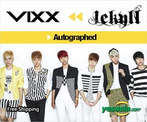 Vixx Mini Album Vol. 1 Repackage - Jekyll (Autographed CD)