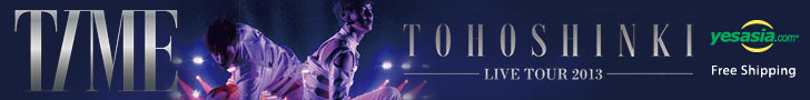 Tohoshinki LIVE TOUR 2013 - TIME - (First Press Limited Edition)(Japan Version)