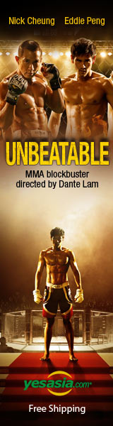 Unbeatable (2013) (Blu-ray) (Hong Kong Version)