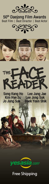 The Face Reader (DVD) (2-Disc) (First Press Limited Edition) (Korea Version)