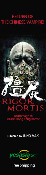 Rigor Mortis (2013) (Blu-ray) (Hong Kong Version)
