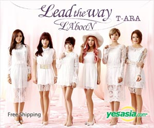 Lead the way / LA'booN [Type A](SINGLE+DVD) (First Press Limited Edition)(Japan Version)