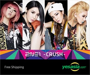 2NE1 New Album - Crush (Pink Version)