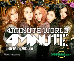 4Minute Mini Album Vol. 5 - 4Minute World