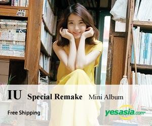 IU Special Remake Mini Album