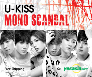 U-Kiss Mini Album - Mono Scandal