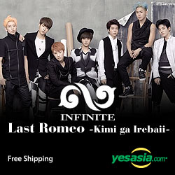 Last Romeo -Kimi ga Irebaii- [Type A](SINGLE+DVD) (First Press Limited Edition)(Japan Version)