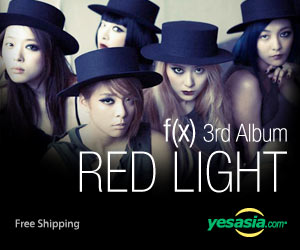 f(x) Vol. 3 - Red Light (Version A / Sleepy Cats)