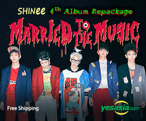 SHINee Vol. 4 Repackage - Married To The Music