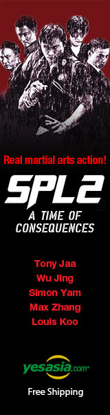 SPL 2: A Time For Consequences (2015) (Blu-ray) (Hong Kong Version)