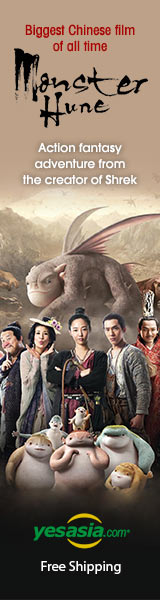 Monster Hunt (2015) (Blu-ray) (Hong Kong Version)