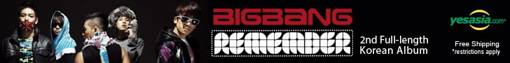 Big Bang Vol.2 - Remember