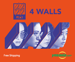 f(x) Vol. 4 - 4 Walls (Random Version)