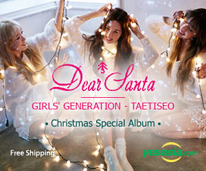 Girls' Generation - Taetiseo Christmas Special Album - Dear Santa (Random Cover - Red or Green)