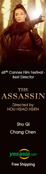 The Assassin (2015) (Blu-ray) (Hong Kong Version)