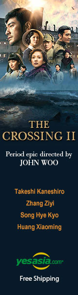 The Crossing Part 2 (2015) (Blu-ray) (English Subtitled) (Taiwan Version)
