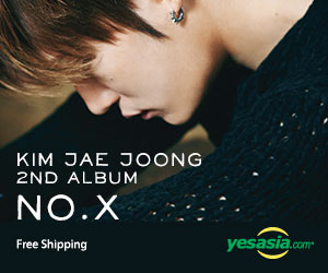 Kim Jae Joong Vol. 2 - No.X
