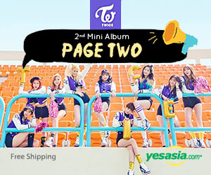 Twice Mini Album Vol. 2 - Page Two (First Press Limited Edition)