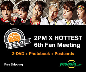 2PM X Hottest 6th Fan Meeting (2DVDs + Photobook) (Limited Edition)