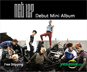 NCT 127 Mini Album Vol. 1 - NCT #127