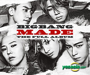 Big Bang - Made The Full Album (First Press Limited Edition)