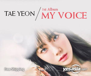Girls' Generation: Tae Yeon Vol. 1 - My Voice