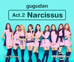 Gugudan Mini Album Vol. 2 - Act.2 Narcissus