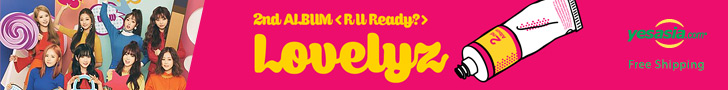 Lovelyz Vol. 2 - R U Ready?
