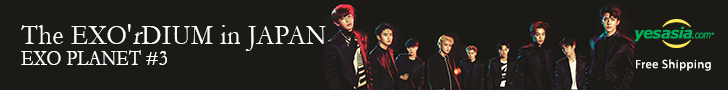 EXO Planet #3 - The EXO'rDIUM in Japan (BLU-RAY+PHOTOBOOK)