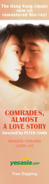 Comrades, Almost a Love Story (1996) (Blu-ray)