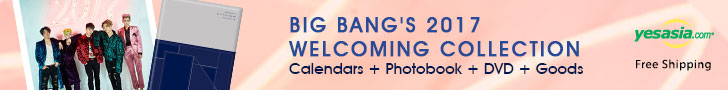 Big Bang's 2017 Welcoming Collection
