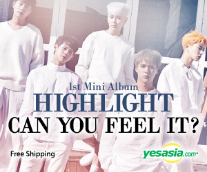 Highlight Mini Album Vol. 1 - Can You Feel It?