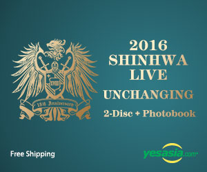 2016 Shinhwa Live Unchanging (2DVD + Digipack + Special Photobook) (Korea Version)