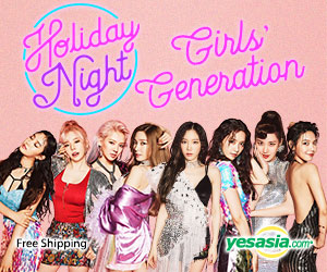 Girls' Generation Vol. 6 - Holiday Night (Random Version)