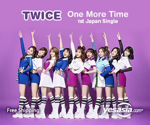 One More Time (SINGLE+DVD) (First Press Limited Edition) (Japan Version)