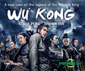 Wu Kong (2017) (Blu-ray) (English Subtitled) (Hong Kong Version)